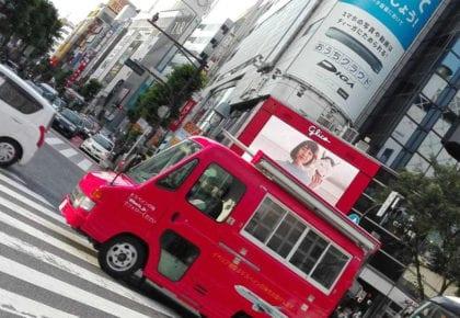 """Iberia Food Truck Japón: """"The taste of Spain"""""""